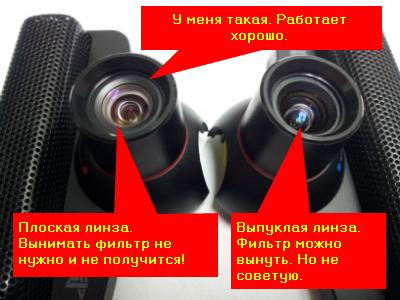 Скачать Драйвер Для Камеры Пс3 - фото 9